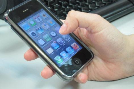 Un policía de Granollers suspendido de empleo y sueldo por robar el móvil de una persona a la que atendía