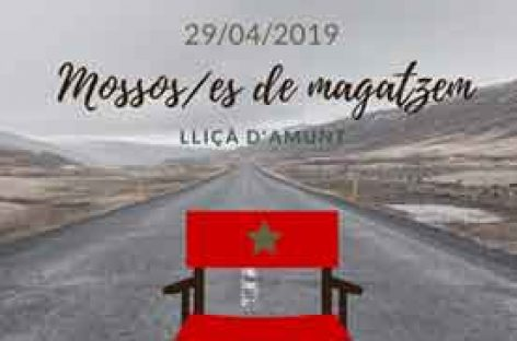Mango de Lliçà d'Amunt organiza una nueva jornada de selección de personal